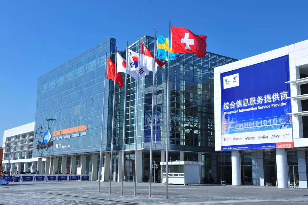第十六届中国国际机床工具展览会(CIMES)
